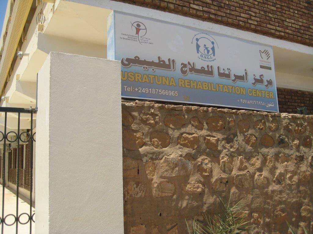A rehabilitation centre in Tanzania
