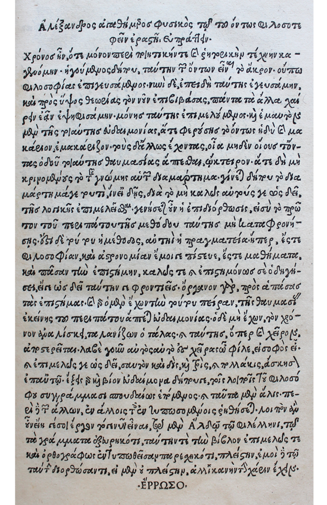 Fig 4. The Aldine 'Aristotle' typeface. Aristotle, *Eis Organon Aristotelous* (Venice, 1495), vol. 1. Sig. A1r. © The Trustees of the Edward Worth Library, Dublin.