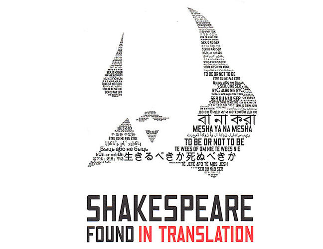 Shakespeare - found in translation