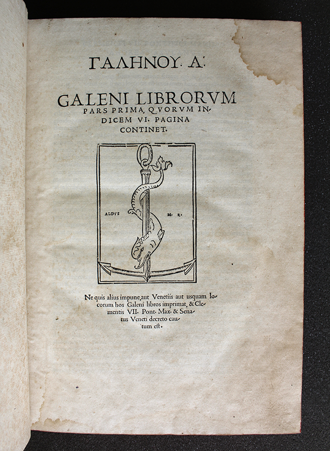 A page from Galen, *Opera Omnia* (Venice, 1525), i, title page. © The Trustees of the Edward Worth Library, Dublin.
