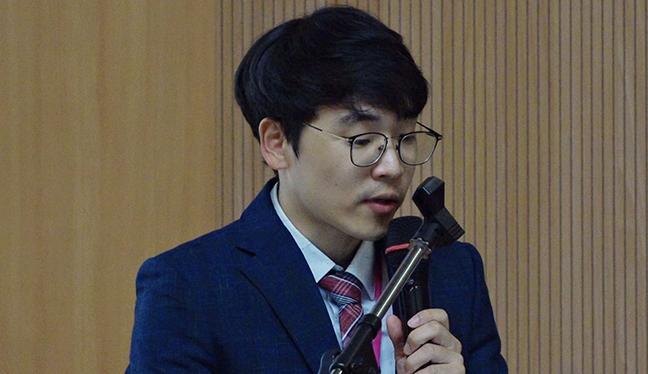 Dr. Seng Chan You