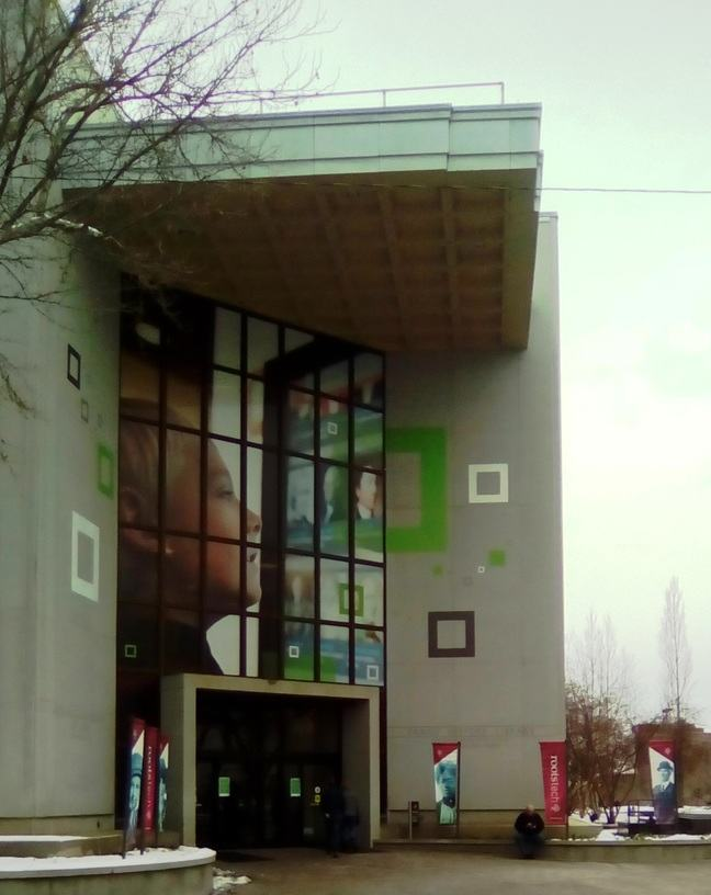 Exterior of Family History Library with RootsTech posters