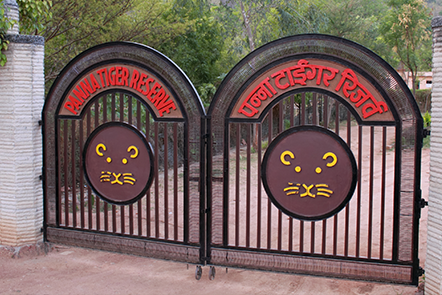 Gates of a tiger reserve
