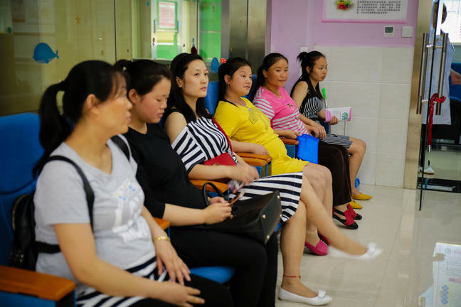 Pregnant Women at Health Facility, Guizhou Province, China