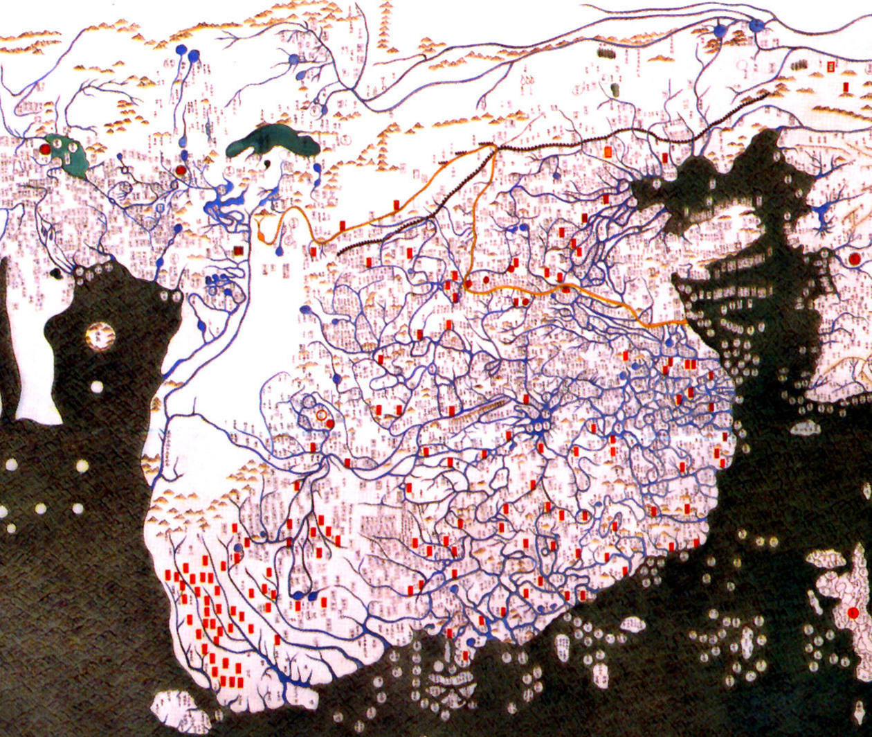 Lips and Teeth: Korea and China in Modern Times