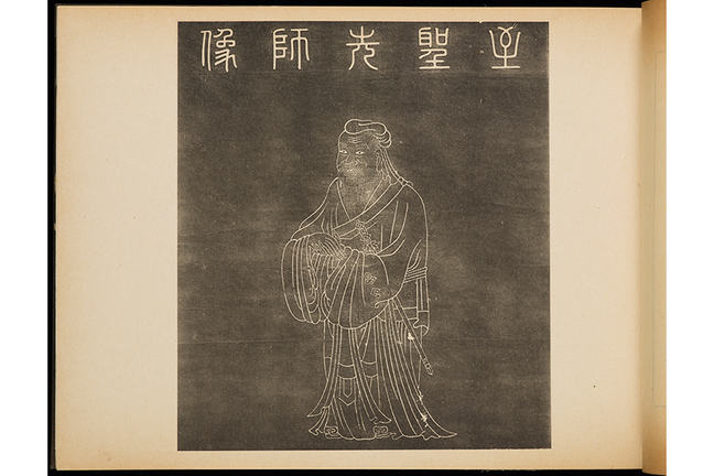 A drawing of the old Chinese philosopher
