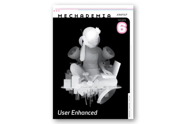 Cover of Mecademia 6