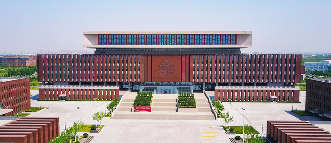 Photo of Nankai University
