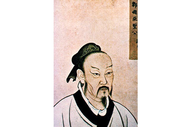 Meng-Tzu (Mencius)  Philosopher of Confucianism and social theorist, b. c. 372 BC (state of Tsou, China), d. c. 289 BC.