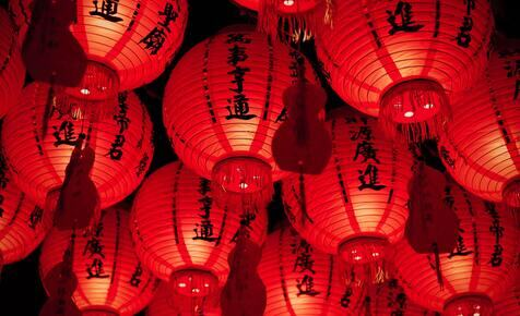 Learn Chinese: An Introduction to Mandarin