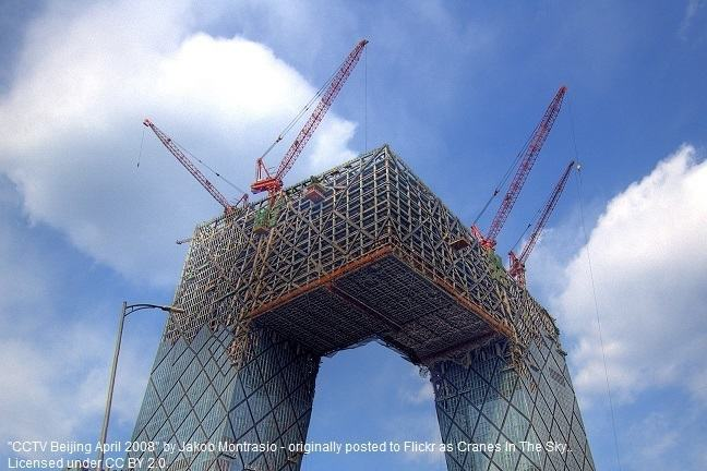 CCTV Headquarters in Beijing, China