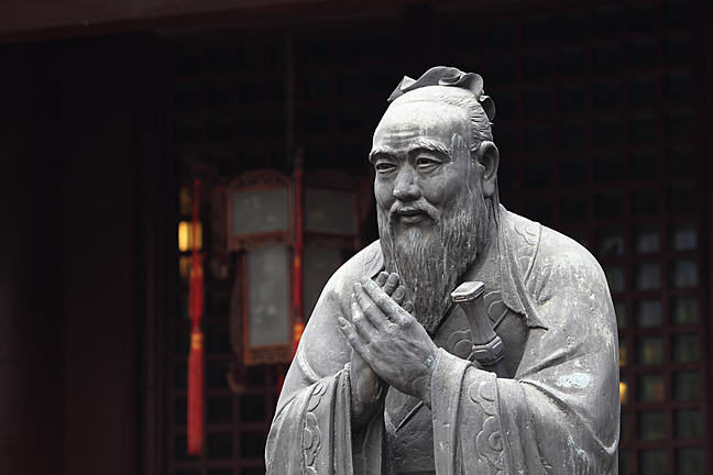 Confucius, one of the most influential figures in East Asian thought.