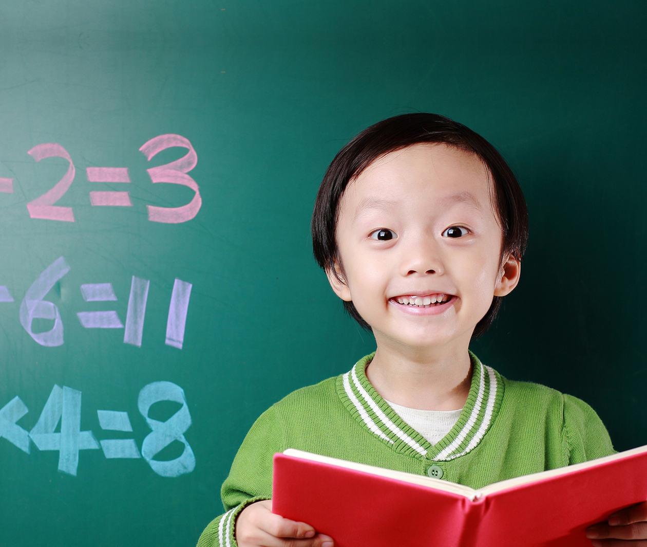 World Class Maths: Asian Teaching Methods
