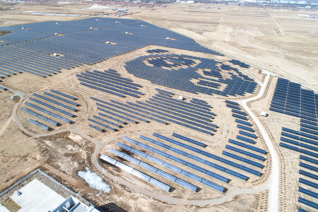 An aerial view of Panda shaped solar power station in Datong, China.