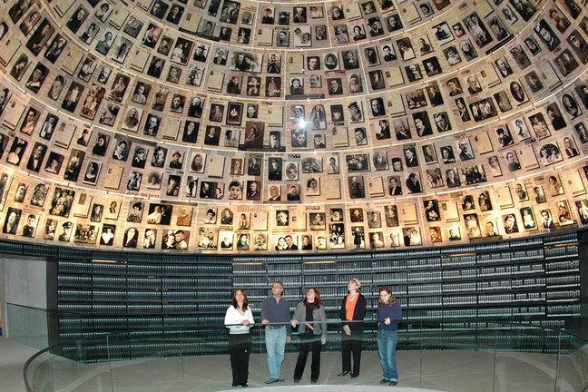 Hall of Names at Yad Vashem Museum