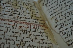 The Birmingham Qur'an manuscript