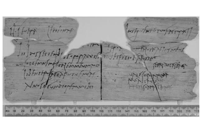 A tablet found at Vindolanda.