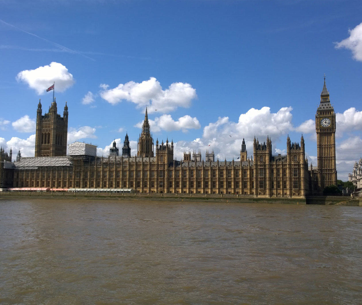 Introduction to the UK Parliament: People, Processes and Public Participation