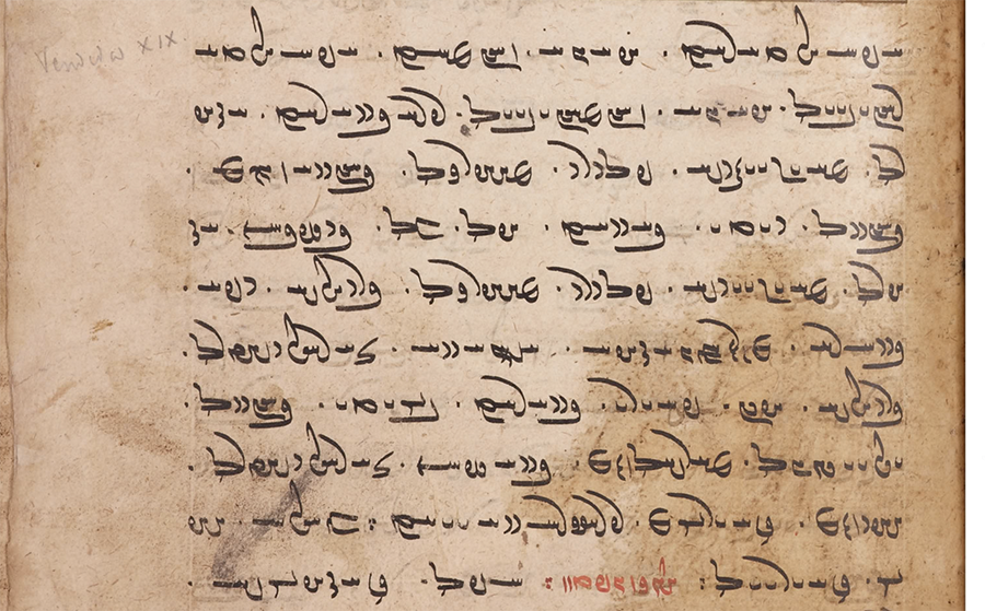 Extract of a manuscript with 9 lines written in Avestan script. The text is the beginning of the Vidēvdād 19