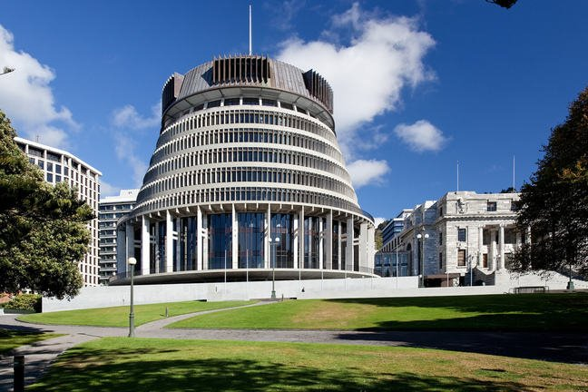 Parliament building in Wellington New Zealand