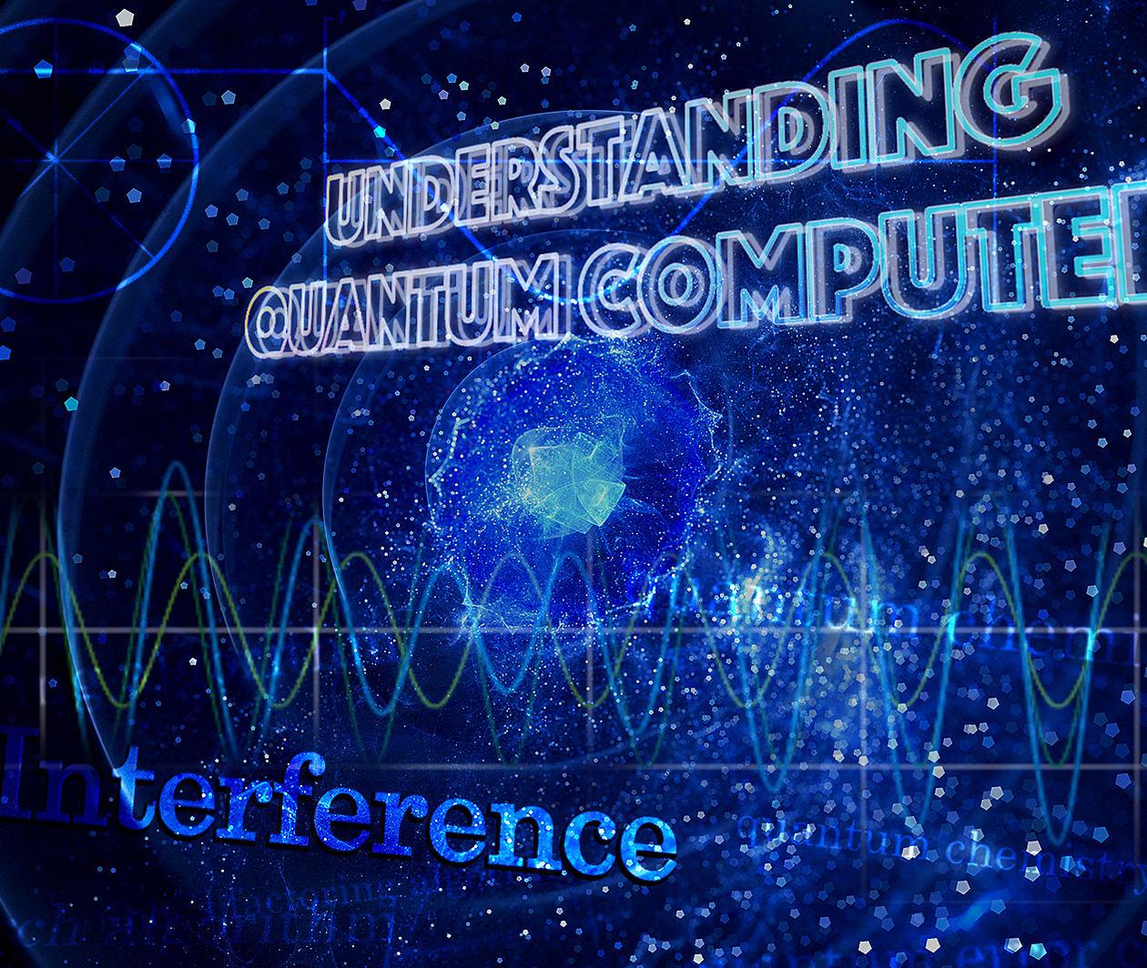 量子コンピュータ入門