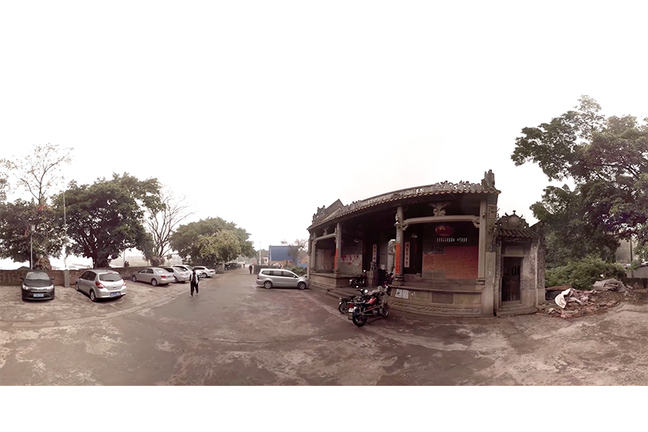 360-degree video of Nanting