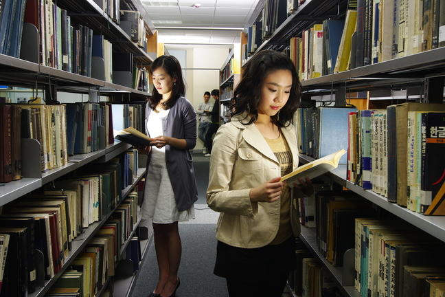 Yonsei University Library