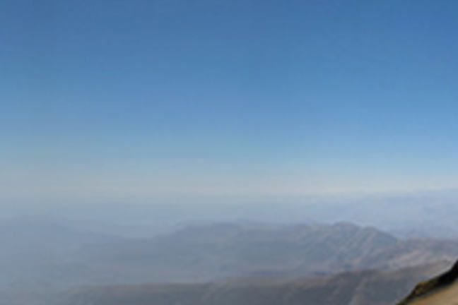 From the top of Cerro Pachón mountain in Chile