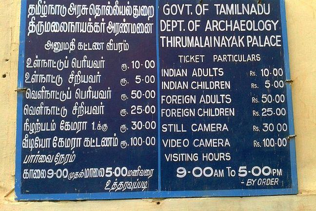 Visitor tariffs board of Madurai Naicker Mahal (India)