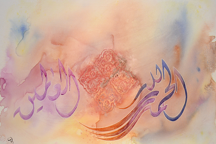 Painting done by Dr Nor Azlin Hamidon