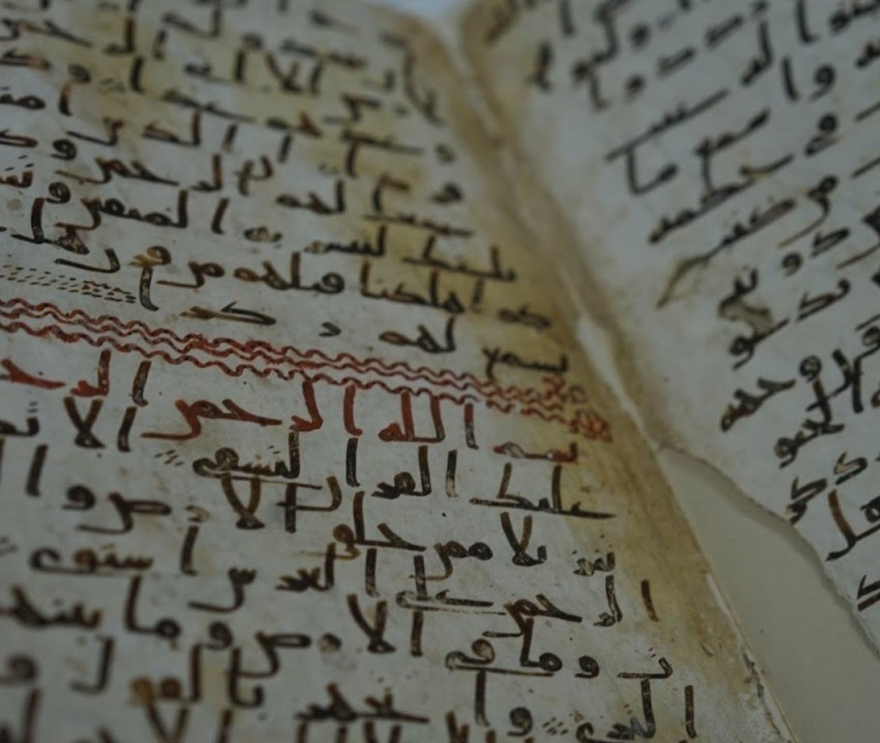 The Birmingham Qur'an: Its Journey from the Islamic Heartlands
