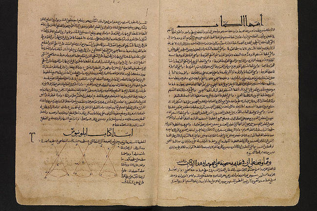 Pages from an old book showing line drawings and Arabic text