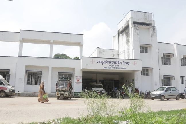 A public health clinic in a VL endemic area in India
