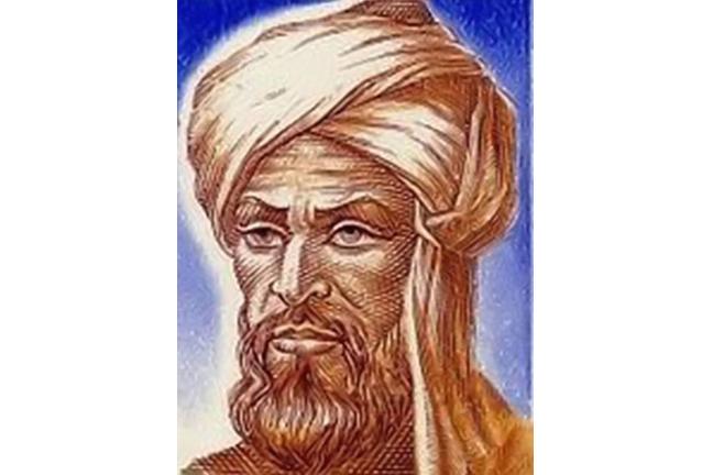Picture of Al Khwarizmi