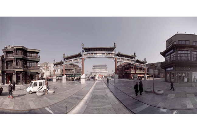 360-degree video of Qianmen Avenue