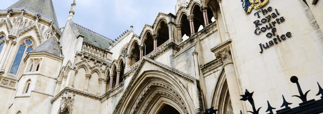 A view from outside The Royal Courts of Justice in London, England.