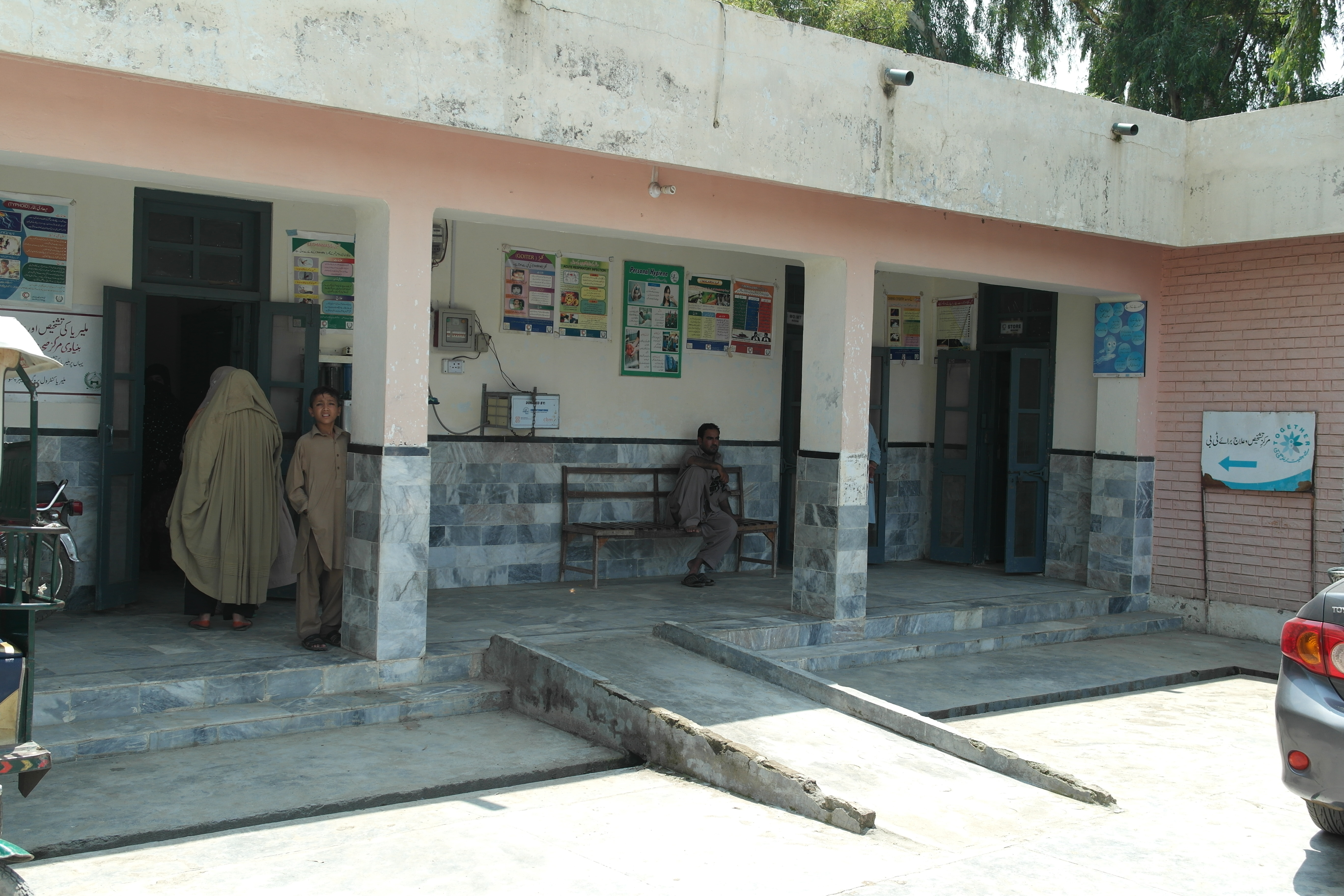 A photo of a Basic Health Unit with an accessible ramp entrance in Pakistan