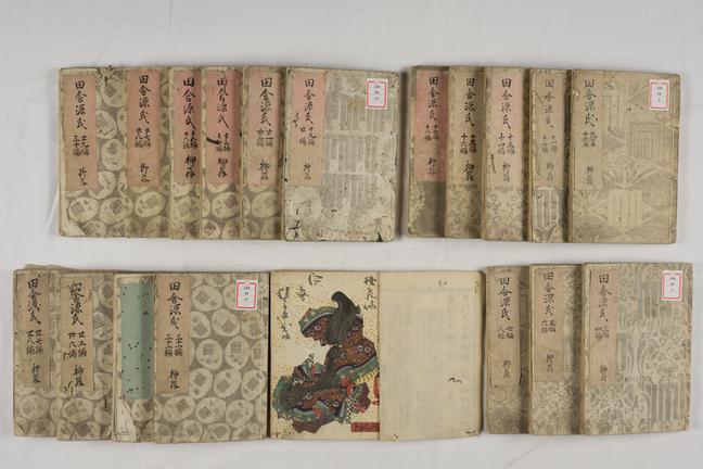 Complete set of Ryūtei Tanehiko, Nise Murasaki Inaka Genji
