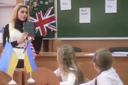 A classroom in Ukraine