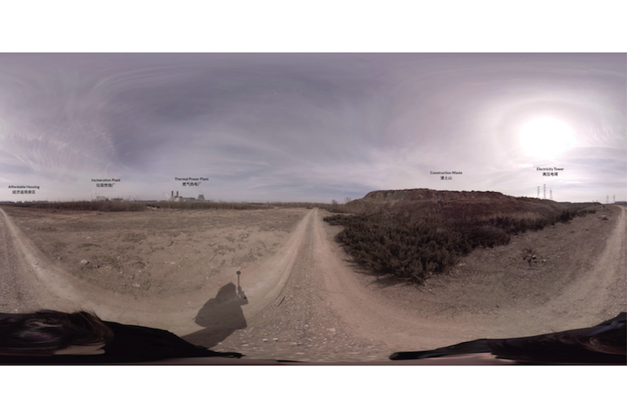 360-degree video of a landfill