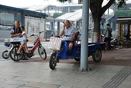 Informal transport in Guangzhou