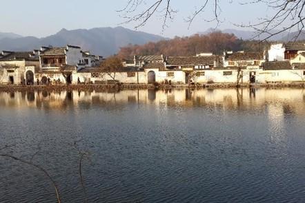 Honcun, Anhui