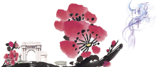 Watercolour painting of flower with National Tsing Hua University logo