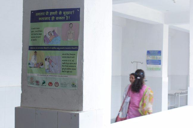 Public health VL clinic in India