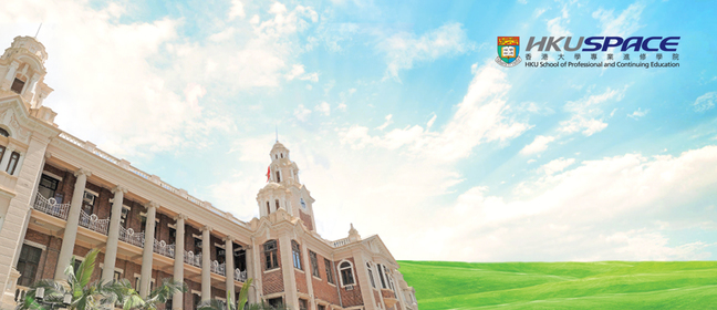 Hong Kong University School of Professional and Continuing Education