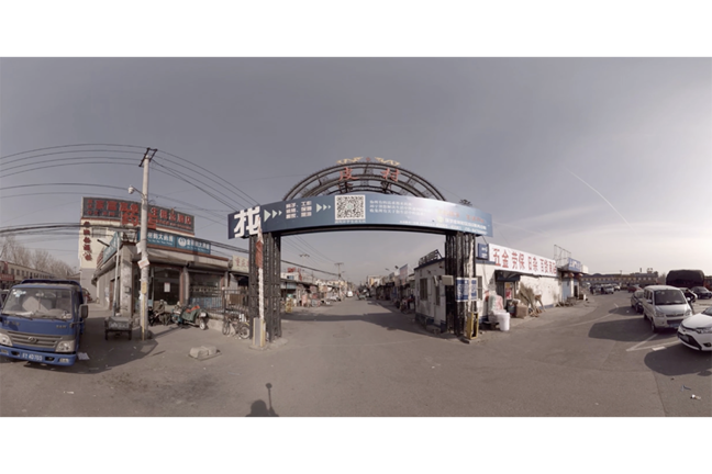 360-degree video of Picun