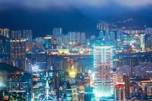 Image of Hong Kong skyline lit up at night