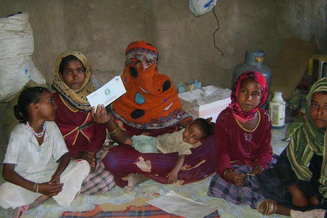 Reproductive Health Voucher Programme, Yemen