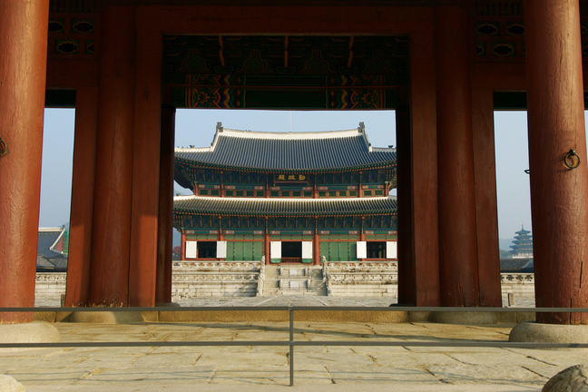 Royal palace - Gyeongbuk Gung, Seoul, South Korea