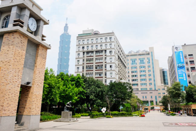 TMU campus and Taipei 101, the highest building in Taiwan.